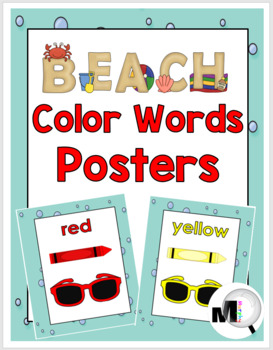 Color Words Posters - Ocean Theme