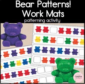Bear Pattern Cards