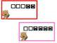 Beavers Mathematics Centers - Common Core