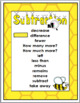 Math Key Words - Addition and Subtraction - Bee Theme