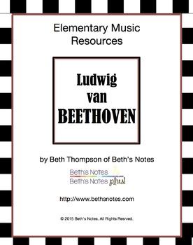 Beethoven Worksheets & Assessment