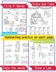 Beginner Reading NO PREP Worksheets Letter P   PreK-K