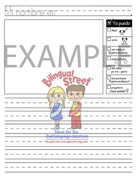 Beginning Writer's Page with Checklist SPANISH / Para Nuev