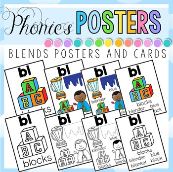 Beginning Blends Posters and Cards BUNDLE