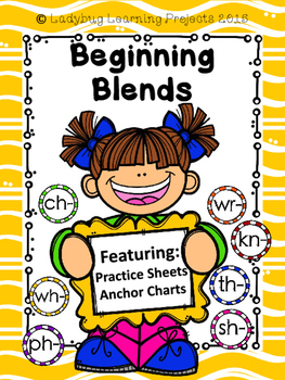 Beginning Blends Practice Sheets and Anchor Charts