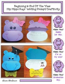 """Beginning & End Of The Year """"Hip Hippo Ray!"""" Writing Promp"""
