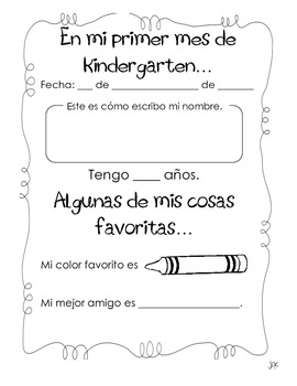 Beginning & End of Year: Kindergarten in Spanish