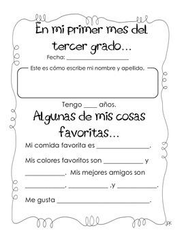 Beginning & End of Year: Third Grade in Spanish