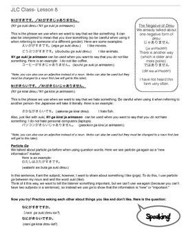 Beginning Japanese Lesson 7