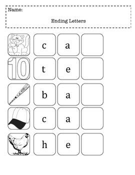 Beginning, Middle, Ending Letter Worksheets