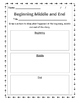 Beginning Middle and End Graphic Organizers