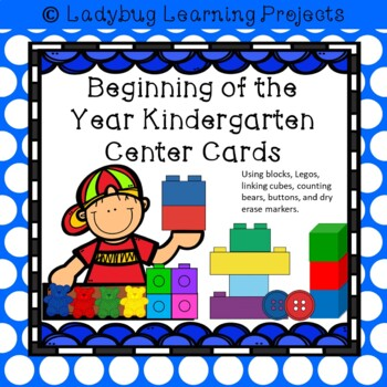 Beginning Of The Year Kindergarten Center Cards