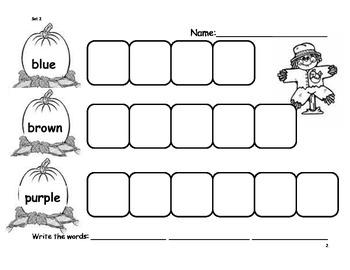Beginning Sight Word - Set 2 - Word Practice