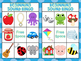 Beginning Sound BINGO