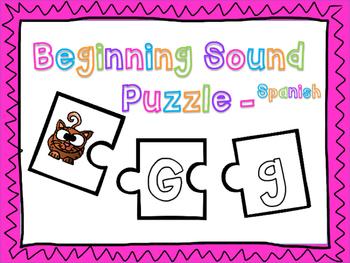 Beginning Sound Puzzle- Spanish