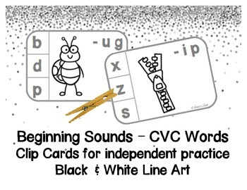 Beginning Sounds Clip Cards - B&W Line Art