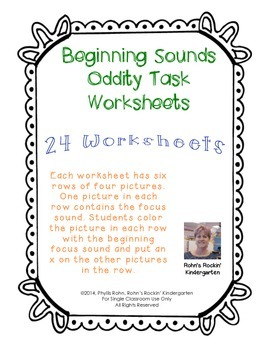 Beginning Sounds Oddity Task Worksheets