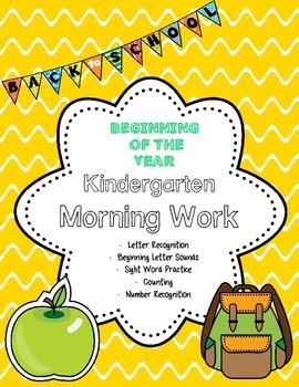 Beginning of Kindergarten Morning Work