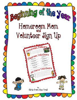 Beginning of the Year Volunteer Sign-Up