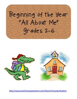 """Beginning of the Year """"All About Me"""""""