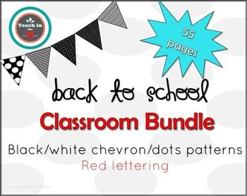 Back to School - Contemporary Classroom Decor Bundle-Black