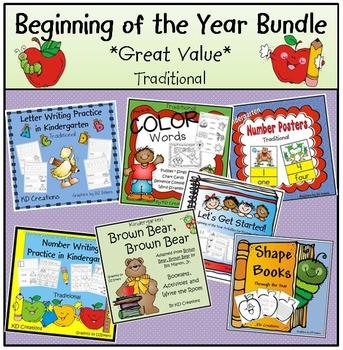 Kindergarten Beginning of the Year Bundle  *Great Value* T