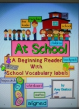 Guided Reading  Emergent Reader with School Item Labels