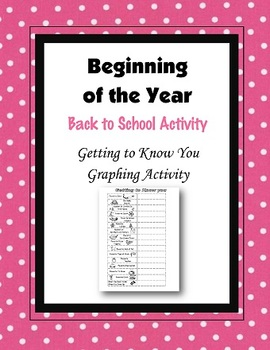 Beginning of the Year Getting to Know You Activity