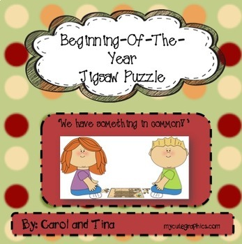 Beginning of the Year Jigsaw Puzzle: Getting To Know Each Other