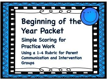 Beginning of the Year Scoring/Grading/Assessment