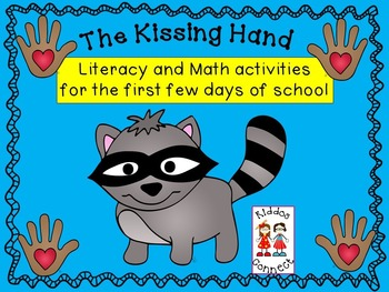 Beginning of the Year - The Kissing Hand