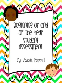 Beginning or End of the Year Student Assessment