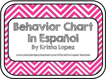 Behavior Chart in Spanish ~ Chevron