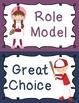 Behavior Clip Chart - Behavior Management - Sports 3