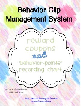 Behavior Clip Chart Management System and Coupons and Reco