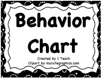 Behavior Clip Chart- Retro Black & White