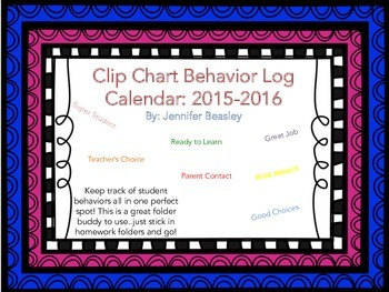 Behavior Log Calendar--FREEBIE!