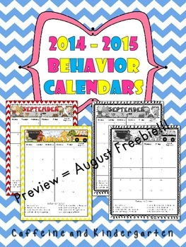 Behavior Parent Communication Calendars SAMPLE
