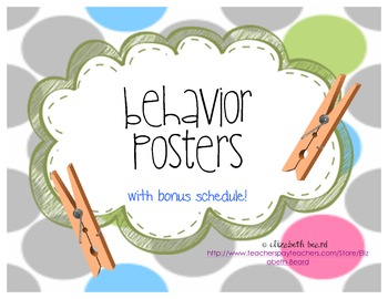 Behavior Posters and BONUS Communication Schedule!