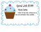 Cupcake Behavior Posters for Earning Money