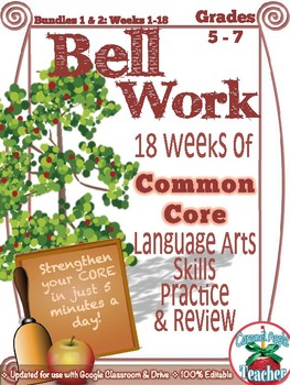 Bell Work Language Arts Fall Semester: Middle Grades {Comm