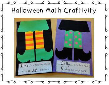 Bewitching Halloween Math Craftivity