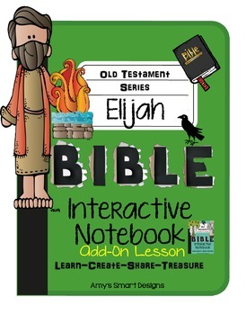 Bible Interactive Notebook: Old Testament Add-On: Elijah