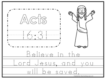 Bible Verse Acts 16:31 Tracing Worksheet. Preschool-KDG. B