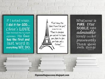 Christian Classroom Posters Bible Verse Inspirational Quot