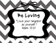 Biblical Classroom Rules Posters (Black and White) - TPT K
