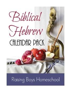 Biblical Hebrew Calendar