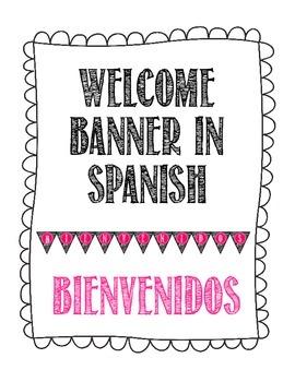 Bienvenidos Welcome Pennant Banner in Spanish - Zebra