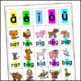 Big Red Barn Chant for Sight Word Reinforcement and Phonem
