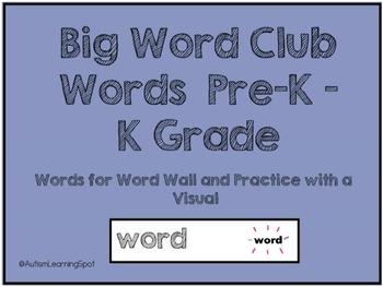 Big Word Club PreK-K Word Walls